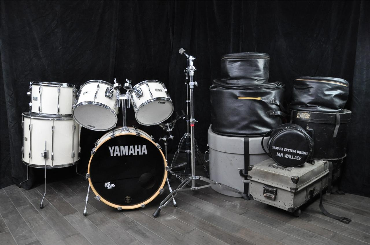 Kit Yamaha Recording
