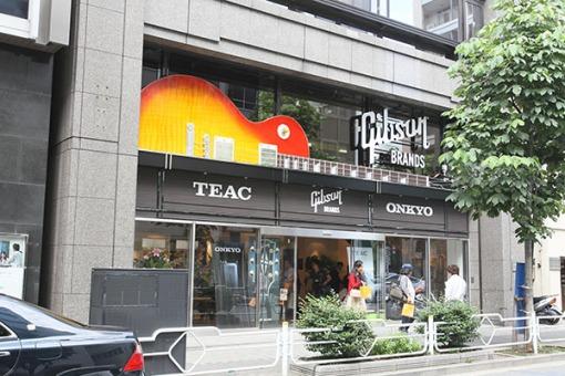 Tokyo-1_gibson-showroom